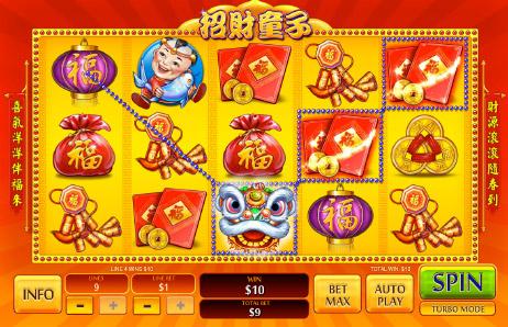 Play Jin Qian Wa Online Slots at Casino.com NZ